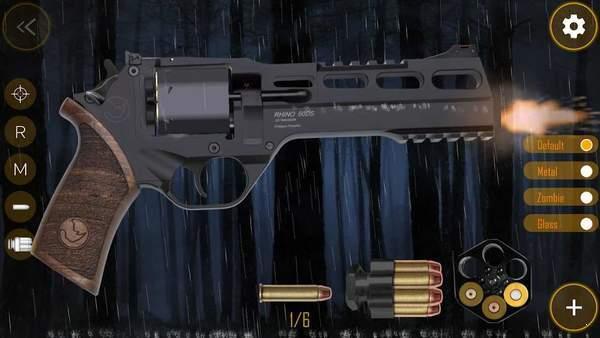 武器模拟图3