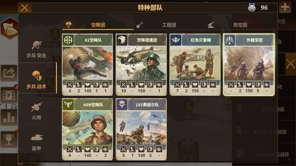 将军的荣耀3图5
