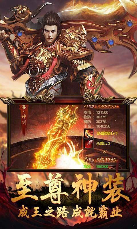 骷髅王无限刀版