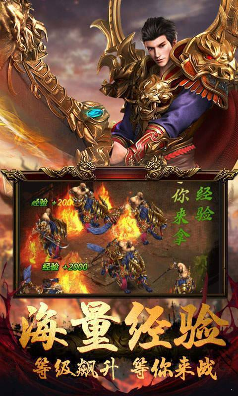 骷髅王无限刀版图3