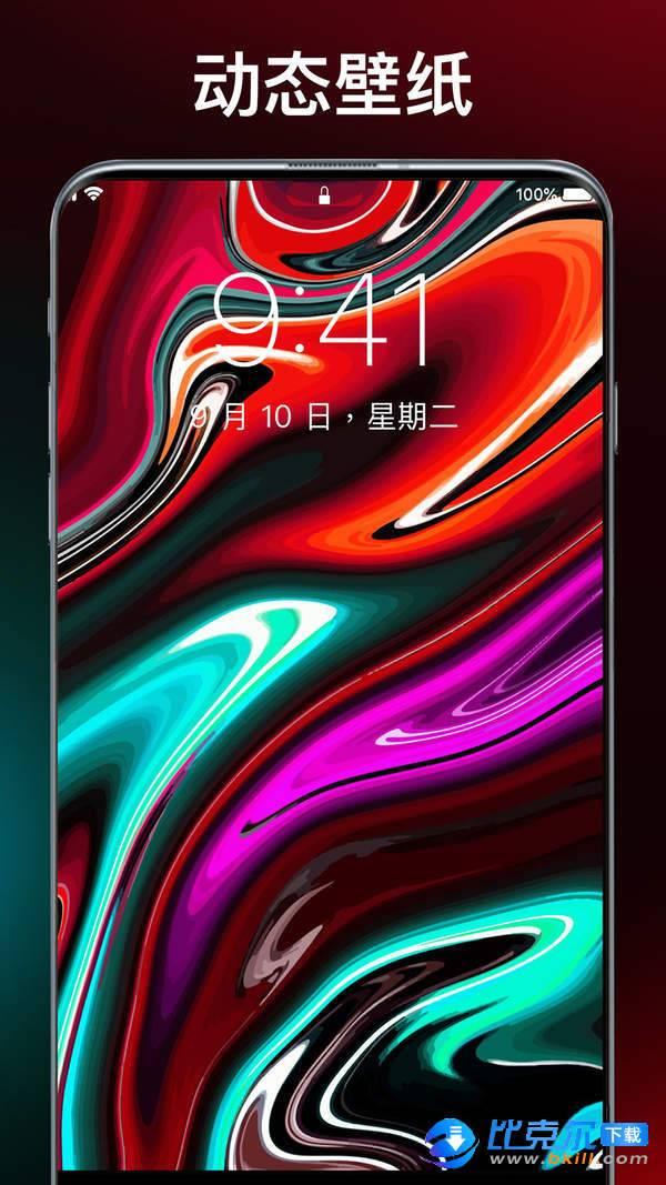 主题刘海壁纸手机软件图4