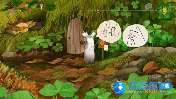 森林精灵图3