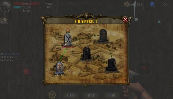 古墓猎手增强版图1