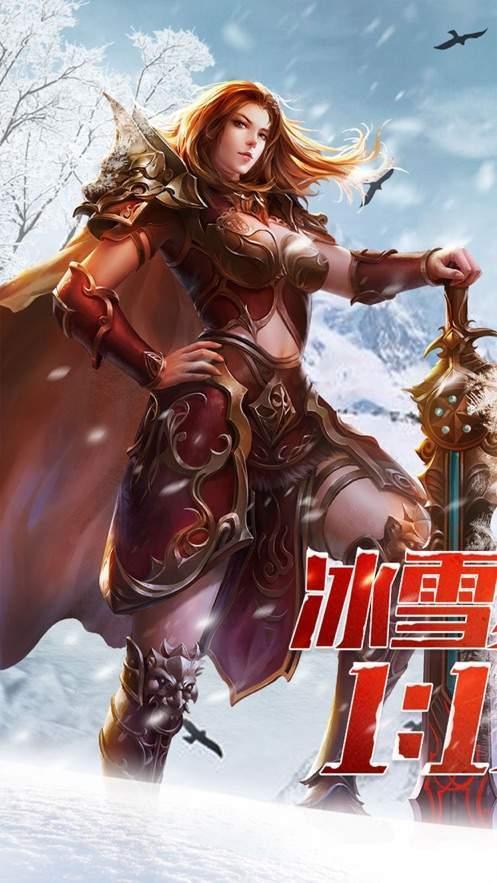 地藏火龙传奇图3