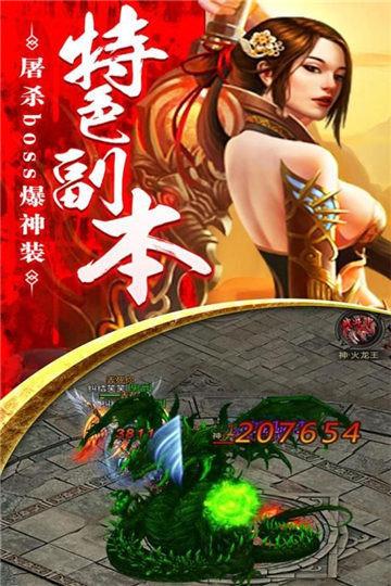 一元手游王城争霸红包版图3