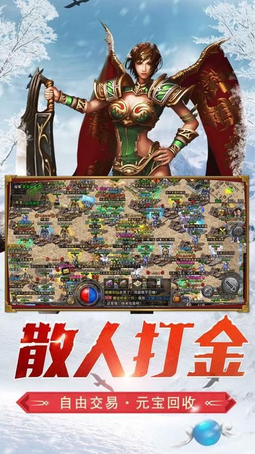 地藏火龙传奇图1