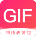 科想动图GIF助手