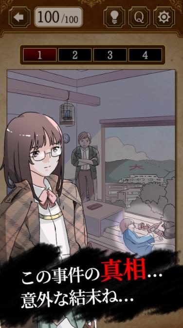 侦探少女图1