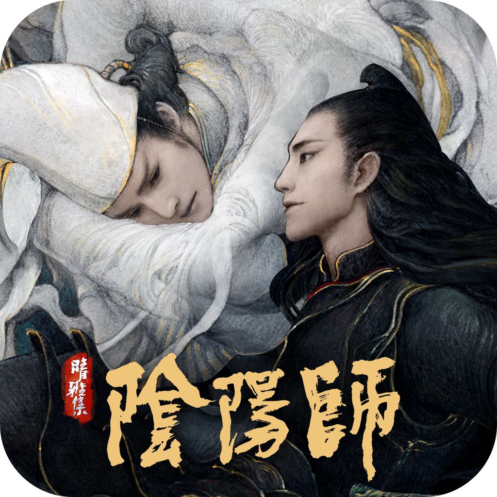 阴阳师晴雅集 v0.19.19