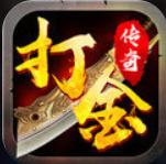 魔龙传说1.80打金传奇官网版