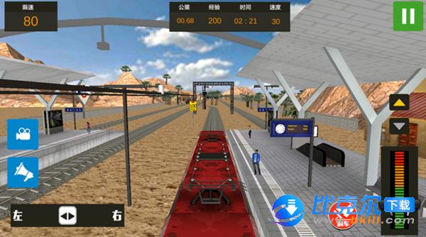 火車模擬器圖3