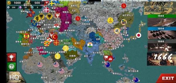 世界征服者4不滅鳳凰MOD圖1