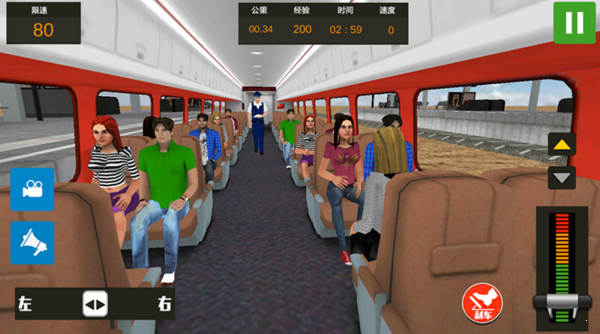火車模擬器圖2