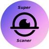 超級掃描器