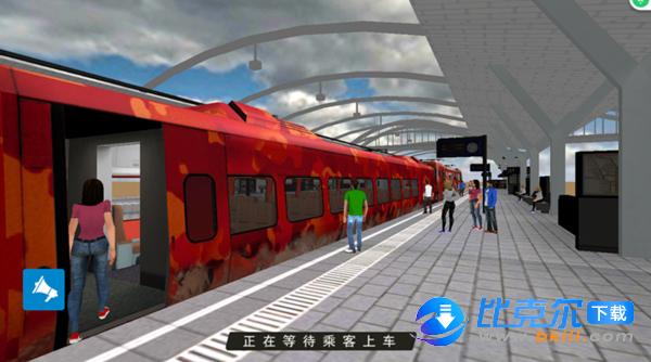 火車模擬器圖1