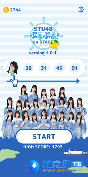 STU48数字拼图图1
