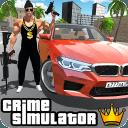 纽约犯罪模拟器