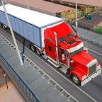 美国重型卡车模拟器