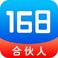 168联盟 v2.4.0