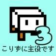 豆腐幻想史3