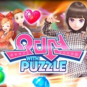 Puzzle Audition