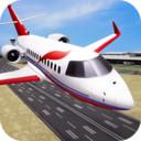 飛機模擬2020