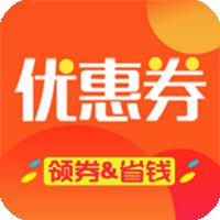 淘�����惠券 v1.0.1