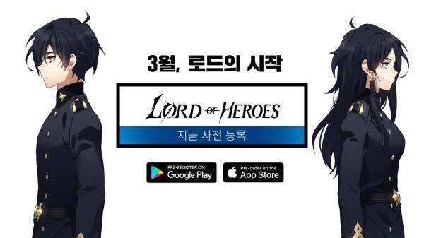 Lord of Heroes图1