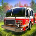 救火消防員