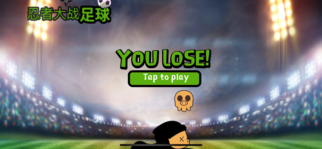 忍者大戰足球圖1