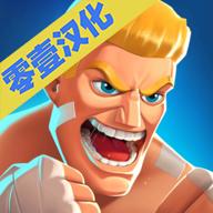 憤怒之城中文版