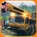 起重機和裝卸車Sim