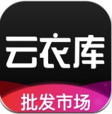 云衣库 v4.6.2
