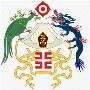 文明时代王朝秩序黄巾起义MOD