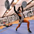 真实健身房模拟 v1.3