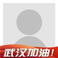 武汉加油头像框制作 v1.0