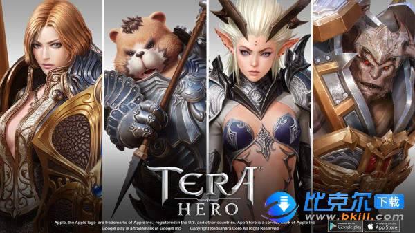 Tera Hero图2