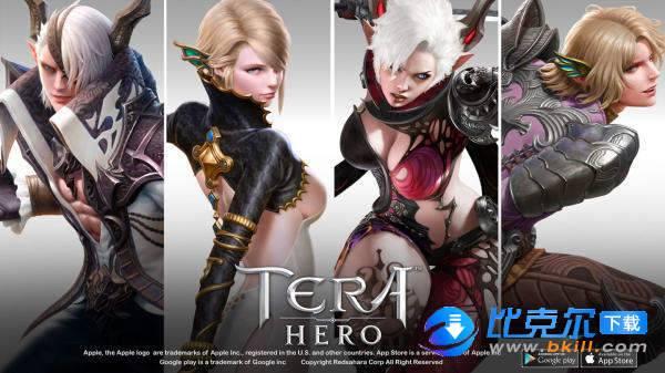 Tera Hero图1