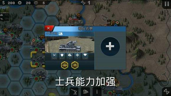 世界征服者4之科技强国MOD图3