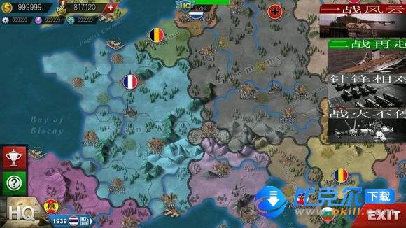 世界征服者4之科技强国MOD图6