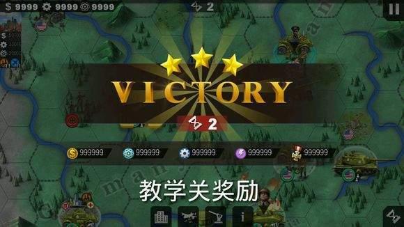 世界征服者4之科技强国MOD图2