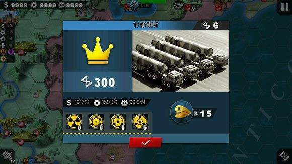 世界征服者4之科技强国MOD图7