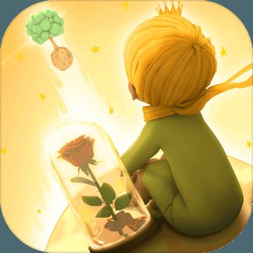小王子的幻想谜境测试版
