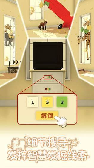 小王子的幻想谜境测试版图4