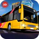 客车驾驶模拟器2020