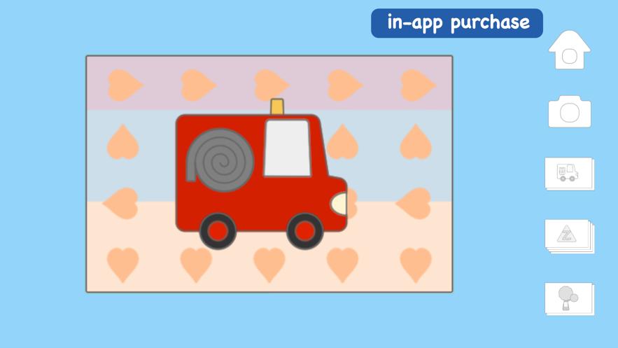 宝宝简单涂色游戏图1