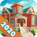 房屋设计师2020