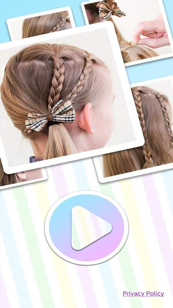 发型女孩图2