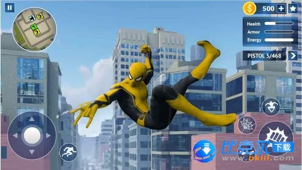 飞行蜘蛛绳英雄图1