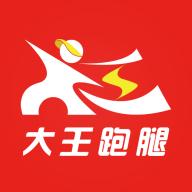 大王跑腿 v1.0.1